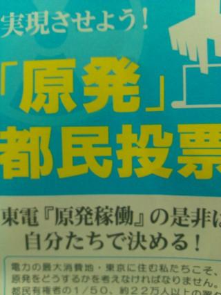 IMG_20120127_053540.jpg