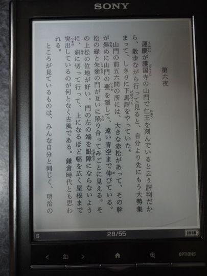 P1150762.jpg