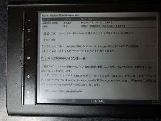 P1150764.jpg